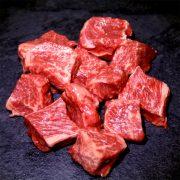 comprar-Carne-estofar-Wagyu